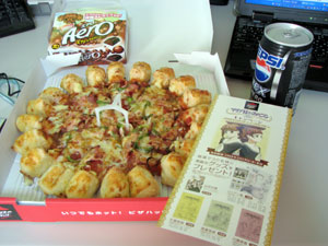ピザハット+マリみて
