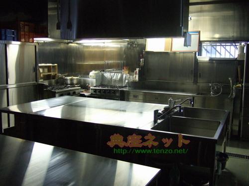 大晦日の厨房