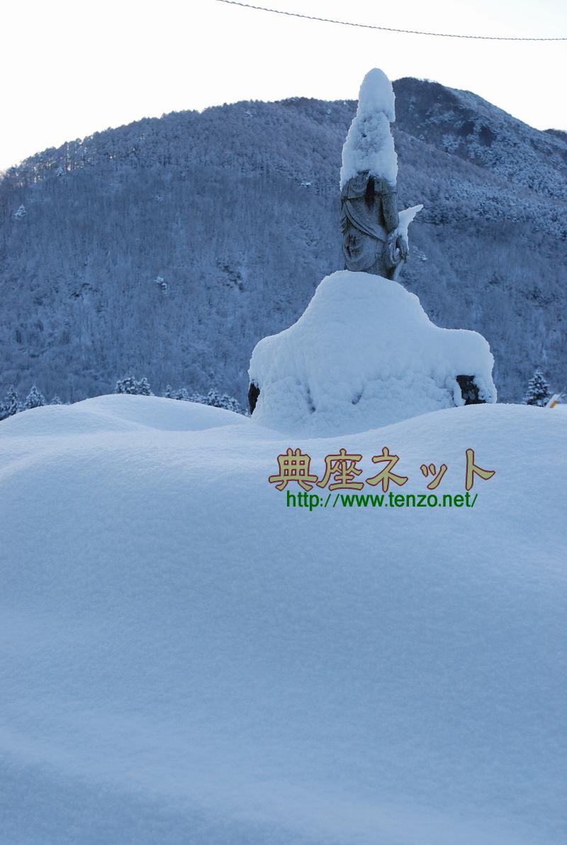 今日の大雪1
