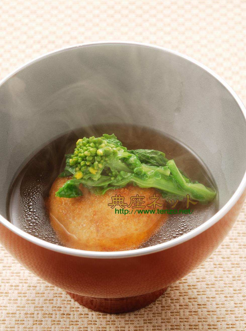精進料理 揚げレンコンの吸い物