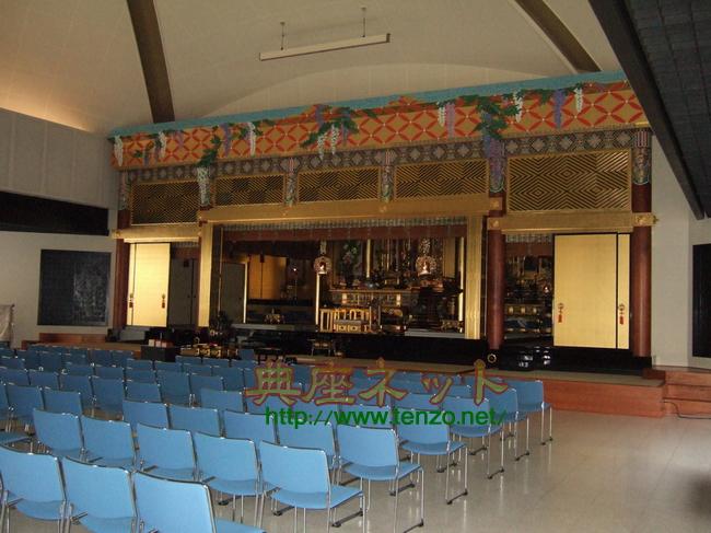 山口別院の大ホール