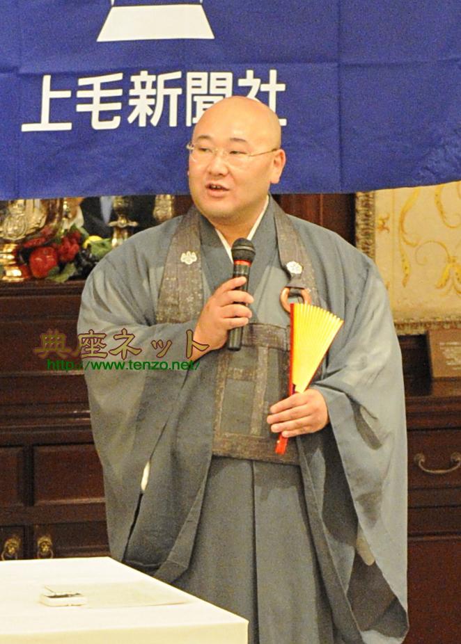 上毛新聞社講演2